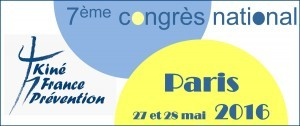 logo-congres-KFP-Paris-2016-mini-300x126